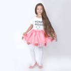 Карнавальная юбка для девочки дл.35см органза,атлас цвет корал