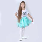 Карнавальная юбка для девочки дл.35см органза,атлас цвет мятный