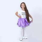 Карнавальная юбка для девочки дл.35см органза,атлас цвет сиреневый