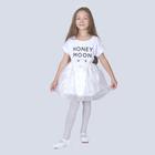 Карнавальная юбка для девочки дл.35см органза,атлас цвет белый,рис звезды