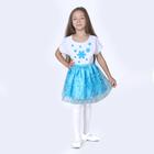 Карнавальная юбка для девочки дл.35см органза,атлас цвет голубой,рис снежинки