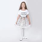 Карнавальная юбка для девочки дл.35см органза,атлас цвет белый,рис звезды и горох