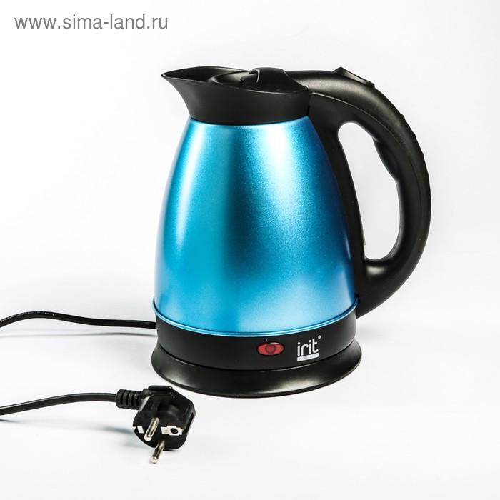 Чайник электрический Irit IR-1326, 1,5л
