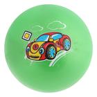 Мяч детский Машинка 9 см, 30 гр МИКС