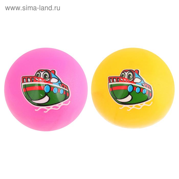 """Мяч детский """"Кораблик"""" 30 гр, цвета МИКС"""