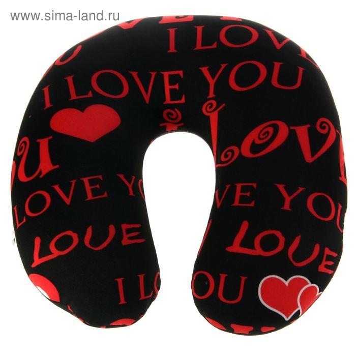 Мягкая игрушка-антистресс подголовник Love