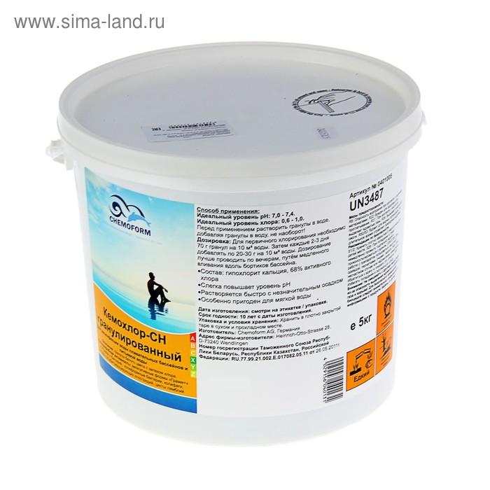 Средство для ударного хлорирования воды Кемохлор СН гранулированный 5 кг