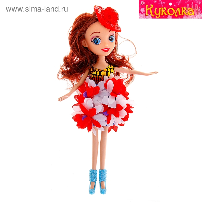 """Кукла """"Софи"""" в цветочном платье и шляпке, МИКС"""
