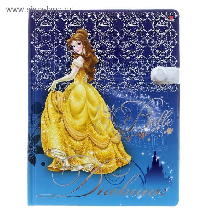 """Дневник для 5-11 класса, твердая обложка с магнитным хлястиком """"Дисней. Принцесса-2"""""""