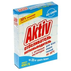 Отбеливатель-пятновыводитель Aktiv с активным кислородом, 450 г Ош