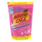 Отбеливатель-пятновыводитель Mister Dez с активным кислородом, 800 г