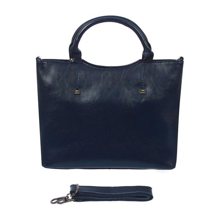 """Сумка женская на молнии """"Симона"""", 2 отдела, 1 наружный карман, длинный ремень, синяя"""