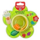 Браслет от комаров BugSTOP KIDS&TOY детский с игрушкой