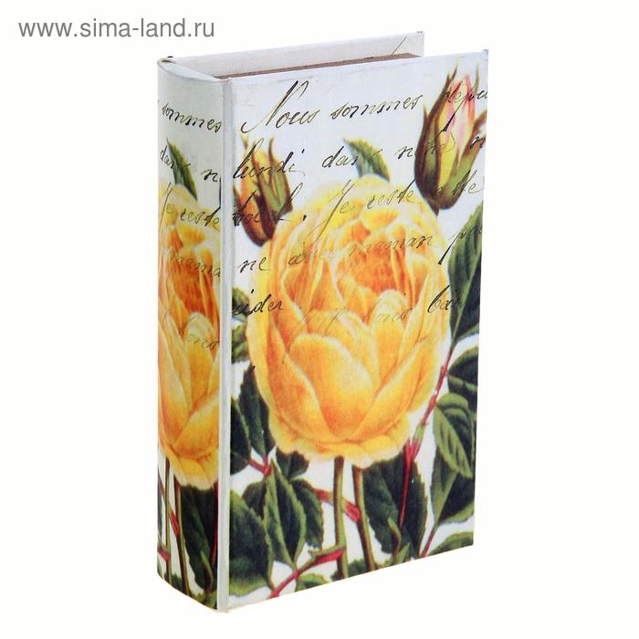 "Ключница-книга ""Желтая роза"", обтянута шелком"