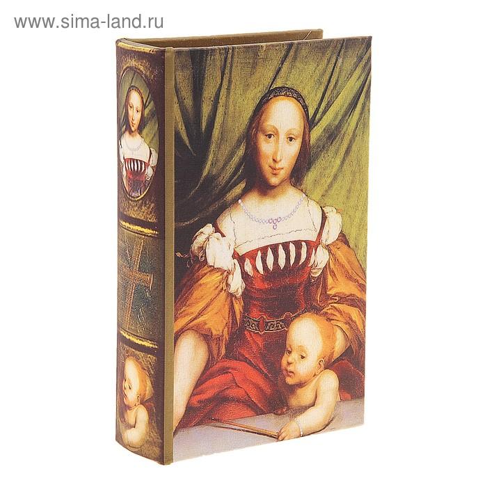 """Сейф-книга """"Мать"""", обита шёлком"""