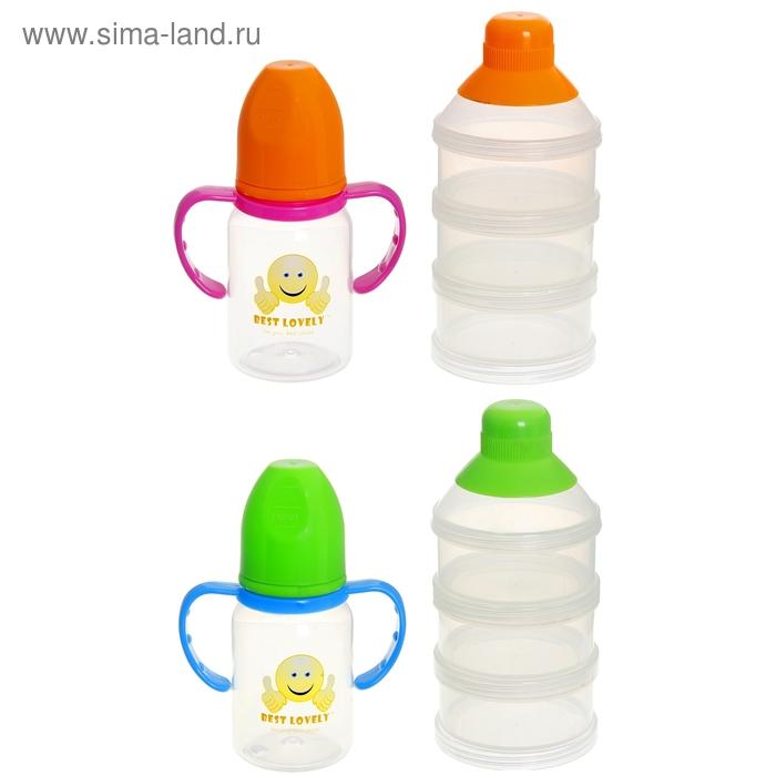 Набор детской посуды контейнер трехсекционный, бутылочка 120 мл с ручками, соска силикон, цвета МИКС