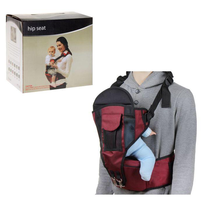 Рюкзак-кенгуру с поясом-сидением 3-20 кг, цвета МИКС