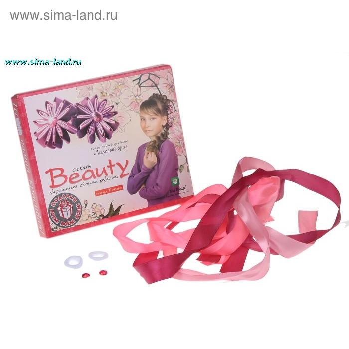 """Набор резинок для волос """"Лиловый бриз"""", серия Beauty"""