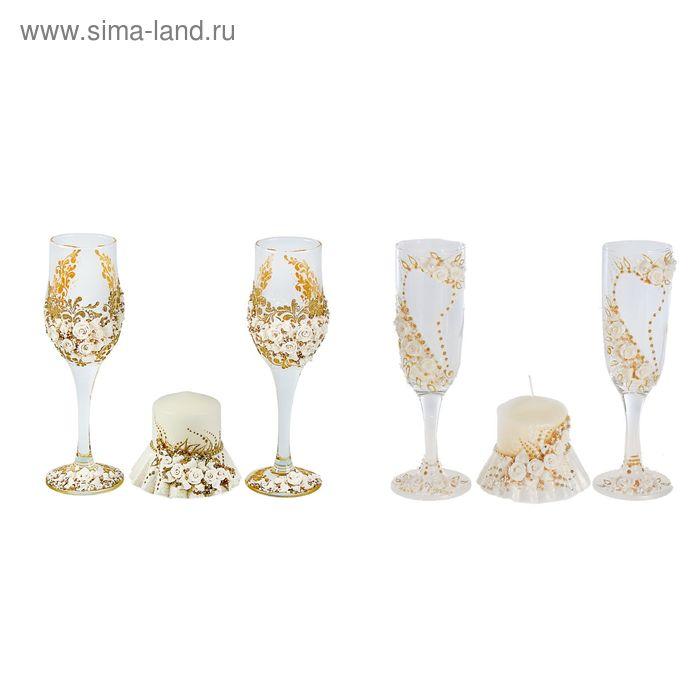 """Набор """"Трио"""" бокалы ручной работы свадебные 2 шт и свеча в бокале, цвет бело-золотой"""