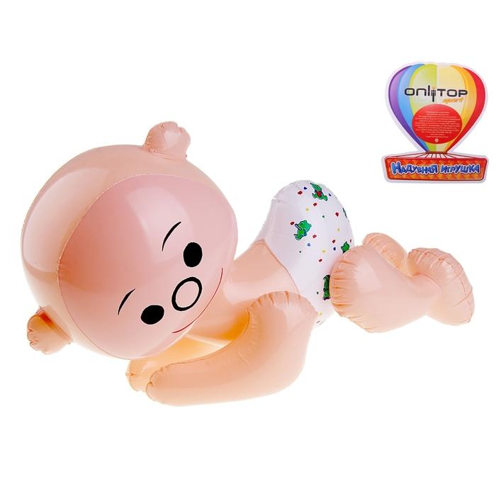 """Надувная игрушка со звуком """"Пупс"""",50 см"""