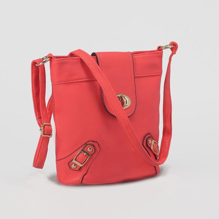 """Сумка женская """"Застежки"""", 1 отделение, наружный карман, длинный ремень, цвет розовый"""