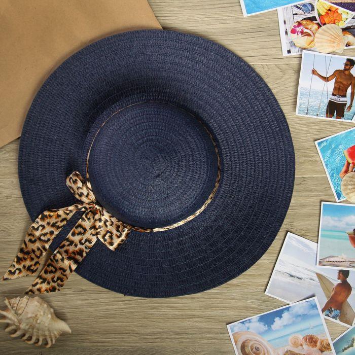 """Шляпа пляжная """"Кокетка"""", цвет тёмно-синий, обхват головы 58 см, ширина полей 10 см"""