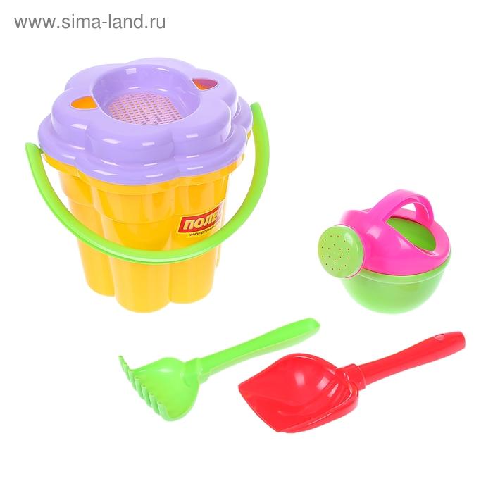 Песочный набор №280: ведро, ситечко-цветок большое, лопатка, грабельки, лейка, цвета МИКС