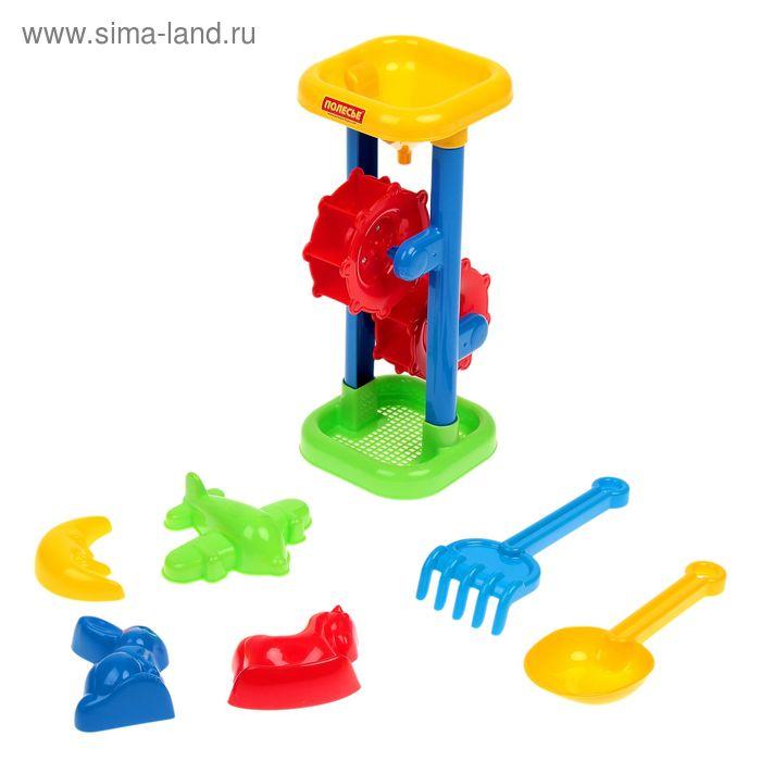 Песочный набор №282: песочная мельница, 4 формочки, совок, грабельки, цвета МИКС