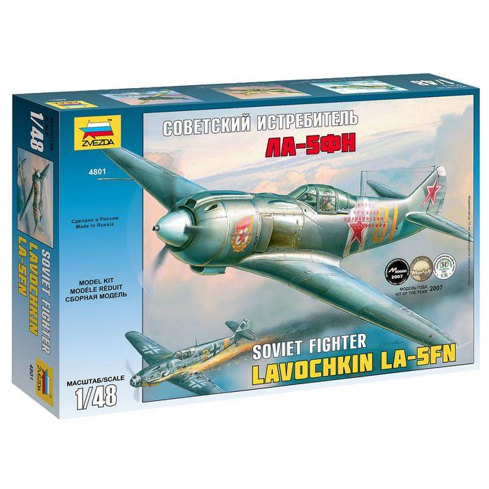 "Сборная модель ""Самолёт Ла-5ФН"""
