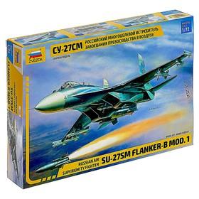 """Сборная модель """"Самолёт Су-27SM"""""""