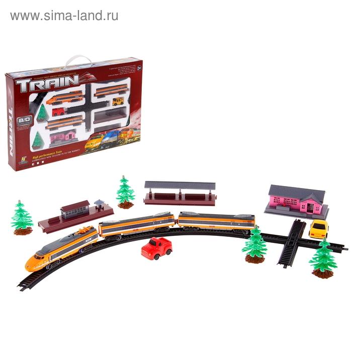 """Железная дорога """"Скоростной поезд"""", работает от батареек"""