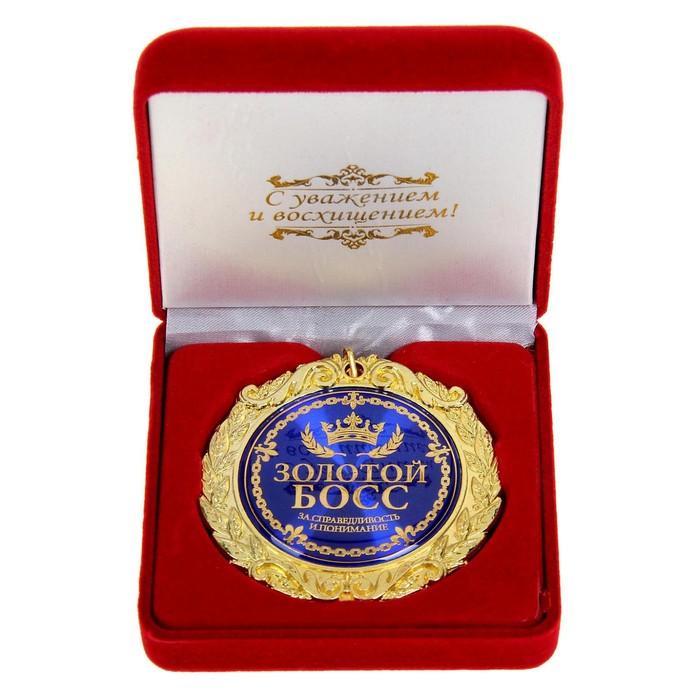 """Медаль в бархатной коробке """"Золотой босс"""""""