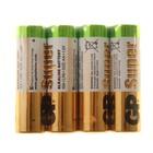 Батарейка алкалиновая GP Super, АА, LR6-4S, спайка, 4 шт.