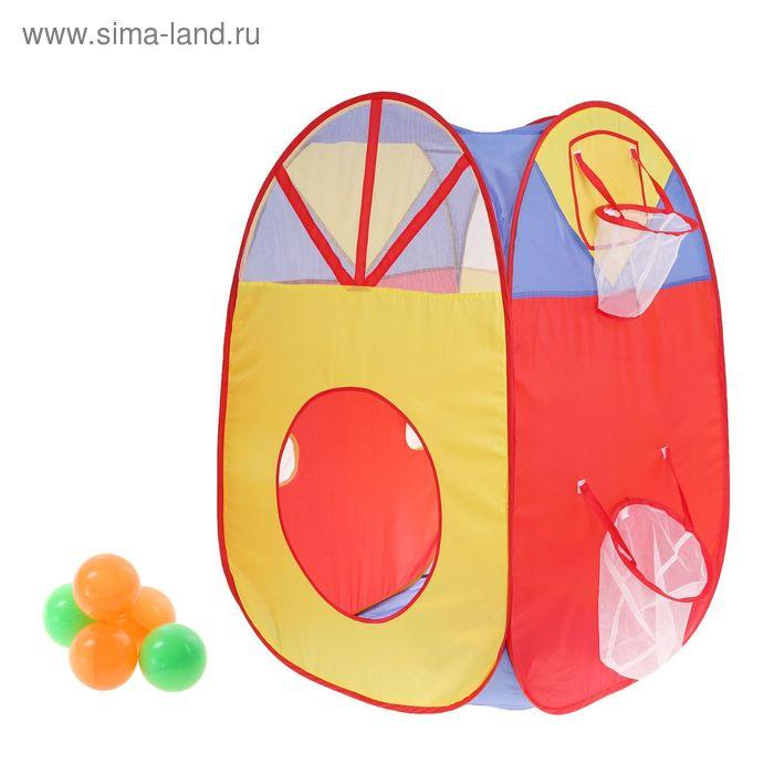 """Игровая палатка """"Дом с корзиной"""", 5 шариков, разноцветная"""