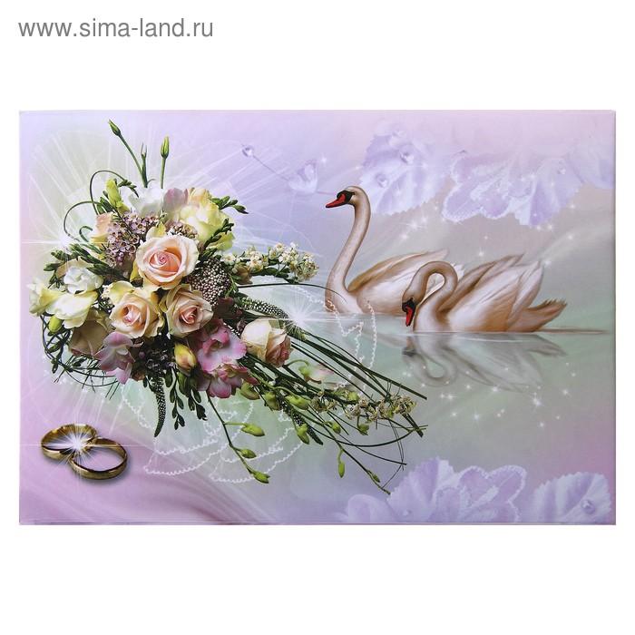 Свидетельство о заключении брака, рисунок - лебеди