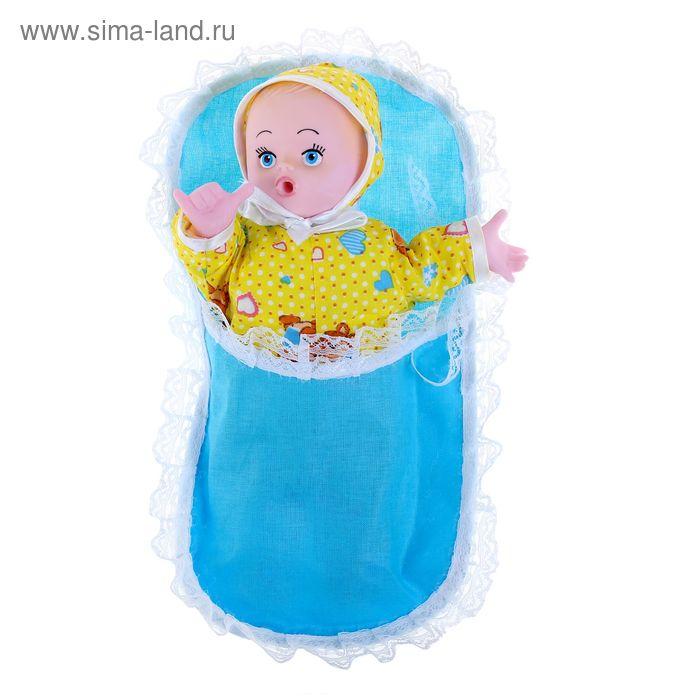 """Резиновая игрушка """"Малыш в конверте"""""""