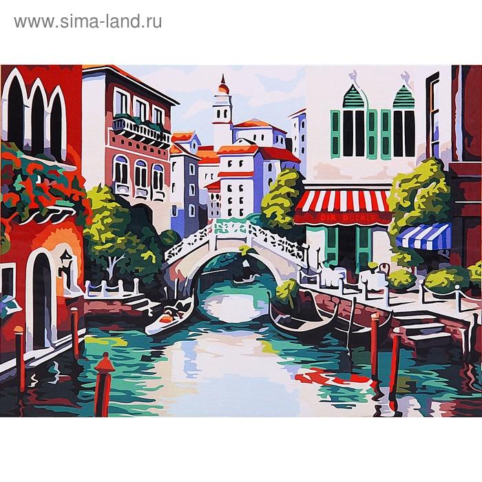 "Роспись по холсту ""Венеция"" по номерам с красками по 3 мл + кисти + инструкция + крепеж"