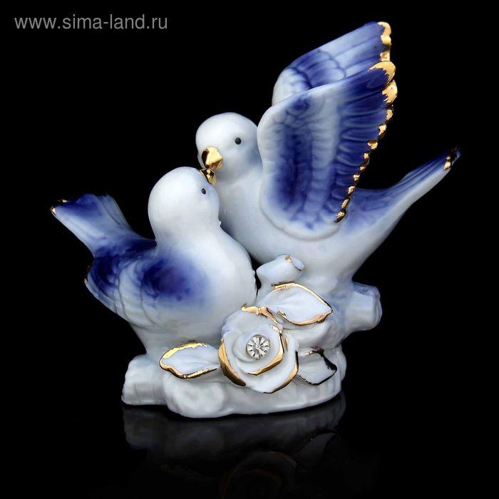"""Сувенир под фарфор """"Целующиеся голуби синие"""" стразы"""