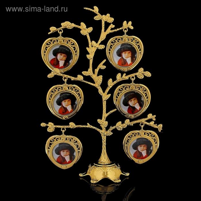 "Фоторамка на 6 фото ""Дерево счастья"" золото"