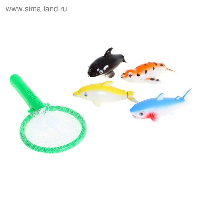 """Рыбалка с сачком """"Морские животные"""", ( набор 4 шт), МИКС"""