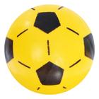 """Мяч футбольный """"World Cup 2014"""", d=16 см, 45 гр, МИКС"""