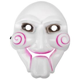 """Карнавальная маска """"Пила"""", цвет  белый"""