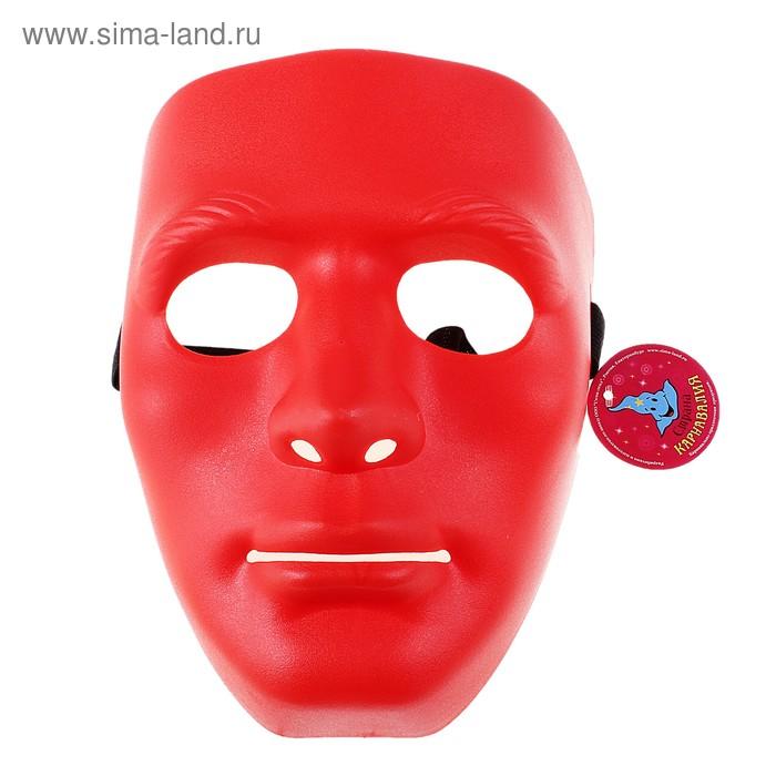 """Маска """"Лицо"""", цвет красный"""
