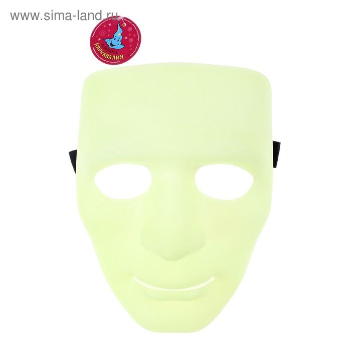 """Маска """"Лицо"""", цвет зеленый"""