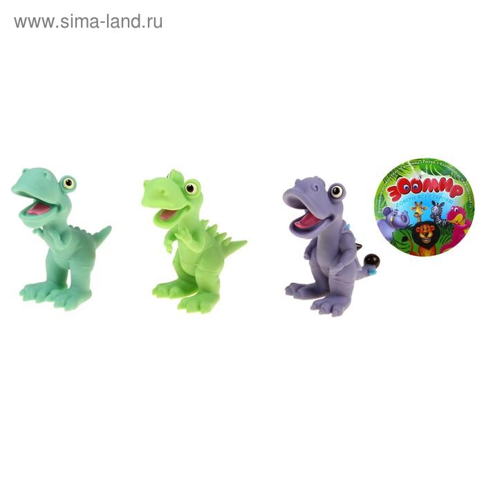 """Животное """"Весёлые динозаврики"""", МИКС"""