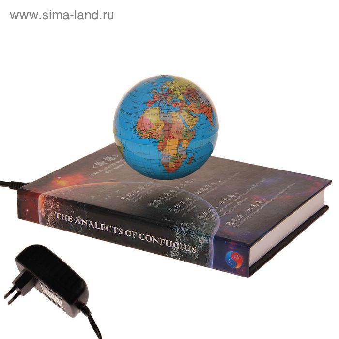 Глобус сувенирный левитирующий на книге, политическая карта, англ., язык, 220V