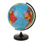 Глобус сувенирный на подставке, d=32 см, h=42 см, политическая карта, русский язык