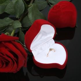 Футляр под кольцо 'Сердце, роза', 6*6*3, цвет красный, вставка белая Ош
