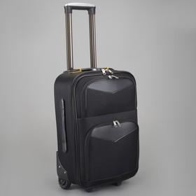 Чемодан 'Классик', малый, 20', 37 л, 2 отдела, 3 наружных кармана, кодовый замок, цвет чёрный Ош