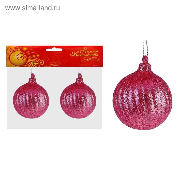 """Новогодние шары """"Полосатые переливы"""" (набор 2 шт.)"""